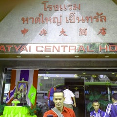 Photo taken at HatYai Central Hotel by Hafizi M. on 12/5/2014