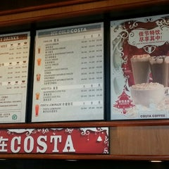 Photo taken at Costa Coffee by Su K. on 1/8/2013