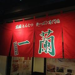 Photo taken at 一蘭 新宿中央東口店 by SATOSHI H. on 4/5/2013