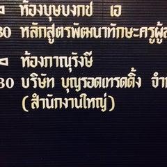 Photo taken at The Royal River Hotel (โรงแรมรอยัลริเวอร์) by Ekkaluck S. on 4/22/2015