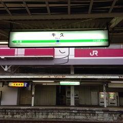 Photo taken at 牛久駅 (Ushiku Sta.) by Y M. on 4/22/2013