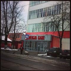 Photo taken at Дельта Банк by Konstantin K. on 3/13/2013