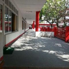 Photo taken at Iskandharu School by Aminath S. on 1/30/2013