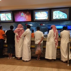 Photo taken at Abu Zaid Restaurant | مطعم أبو زيد by Bandar R. on 5/16/2015