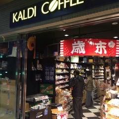 Photo taken at KALDI COFFEE FARM アトレ大井町2 by Papa P. on 12/30/2013