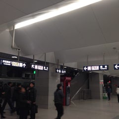 Photo taken at 地铁西二旗站 Subway Xi'erqi by Anson L. on 11/11/2013