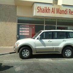 Photo taken at Shaikh Al Mandi شيخ المندي by Gautam P. on 10/24/2012