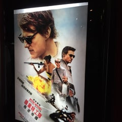 Photo taken at MCL JP Cinema 銅鑼灣戲院 by Ken P. on 8/9/2015