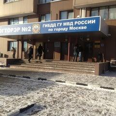 Photo taken at МО ГИБДД ТНРЭР  № 2 ГУ МВД РФ по г. Москве by Lenny L. on 1/26/2013