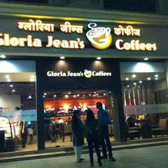 Photo taken at Gloria Jean's Coffees by Pushpendra B. on 5/6/2012