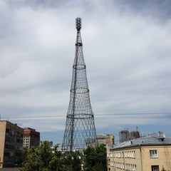 Photo taken at Шуховская башня by Steve G. on 6/20/2012