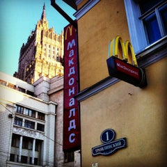 Photo taken at McDonald's by Andrey L. on 7/17/2012