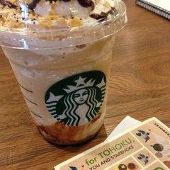 Photo taken at Starbucks Coffee 奈良西大寺駅前店 by Masato O. on 9/8/2013