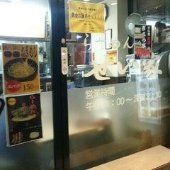 Photo taken at せい家 高円寺店 by fuji @. on 9/4/2015