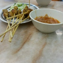 Photo taken at Jom Cari Makan by aina a. on 12/6/2012