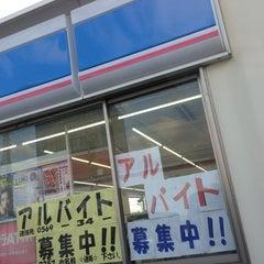 Photo taken at ローソン 常滑錦町店 by mirin 8. on 12/20/2012