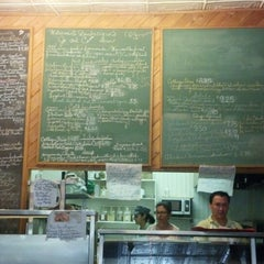 Photo taken at Bombacigno's J & C Restaurant by Jon R. on 7/22/2013
