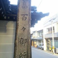 Photo taken at 宝鏡寺門跡(百々御所) by koryu m. on 5/1/2014