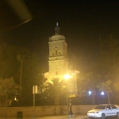 Photo taken at Catedral de Guadix by Luna on 7/25/2014