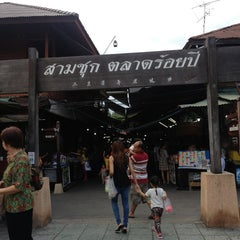 Photo taken at สามชุก ตลาด 100 ปี (Samchuk Market) by ✨Nu nok✨ on 7/21/2013