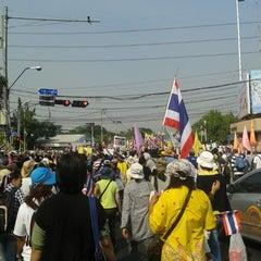 Photo taken at กรมการขนส่งทหารบก by Kwang N. on 12/9/2013