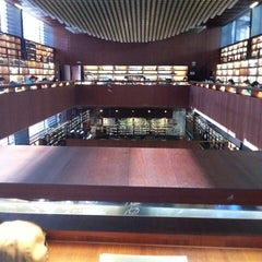 Photo taken at Biblioteca Museo Reina Sofía - Edificio Nouvel by Sergei Z. on 12/11/2012