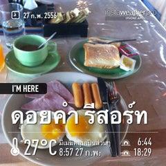 Photo taken at Doi Kham Resort by Den on 2/27/2013