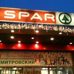 Photo taken at SPAR by Alexandr E. on 1/14/2013