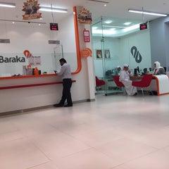Photo taken at Albaraka Bank Ramli Mall by Sayed Maitham A. on 10/6/2015