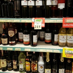 "Photo taken at Супермаркет ""Жито"" / Supermarket ""Zhito"" by Александра 💁 Д. on 11/4/2015"
