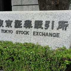 Photo taken at 東京証券取引所 (Tokyo Stock Exchange) by Juan Camilo V. on 6/21/2015