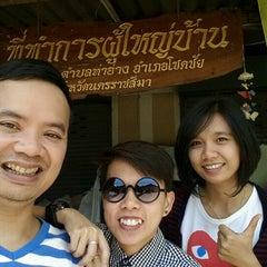 Photo taken at หมู่บ้านดินเผาด่านเกวียน by Jibbie O. on 4/6/2015