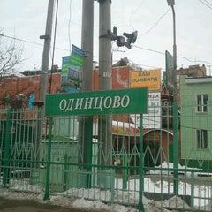 Photo taken at Станция «Одинцово» by Анастасия А. on 12/13/2012