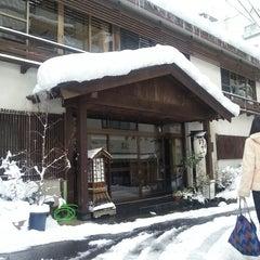 Photo taken at 元祖うなぎ湯の宿ゆさや by Miyu M. on 12/15/2013