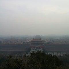 Photo taken at 皇城根遗址公园 Huangchenggen Yizhi Park by yunsung k. on 12/28/2012