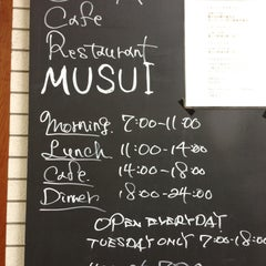 Photo taken at Bistro MUSUI by Tetsuya W. on 4/14/2013