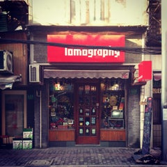 Photo taken at Lomography Gallery Store Shanghai by Phoenix M. on 1/1/2013