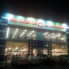 Photo taken at Jarir Bookstore | مكتبة جرير by Hareth A. on 12/29/2012