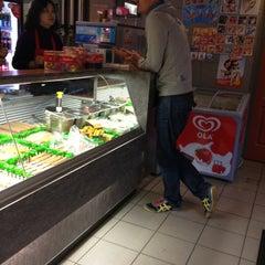 Photo taken at Snackbar de Counter Snacks by Pieter B. on 3/10/2013