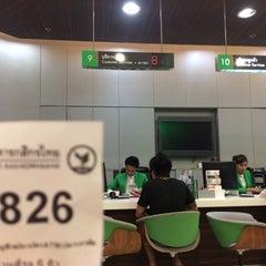 Photo taken at ธนาคารกสิกรไทย (KASIKORNBANK) by ✨Mєsα ڪøsø 💋 on 3/10/2015