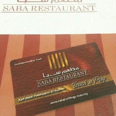 Photo taken at Saba Restaurant by NAQSZADA on 12/9/2012