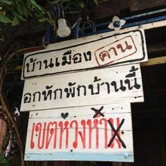 Photo taken at บ้านเมืองคาน อกหักพักบ้านนี้ by Ammie on 12/8/2012