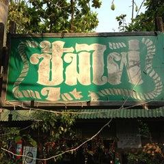 Photo taken at สวนอาหารซุ้มไผ่ (Sum Phai Restaurant) by Ton S. on 2/20/2013