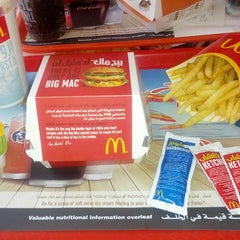 Photo taken at McDonald's by Sonia M. on 6/24/2013