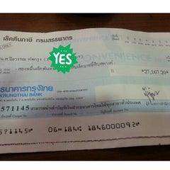 Photo taken at ธนาคารไทยพาณิชย์ (SCB) by Picmee P. on 4/30/2014