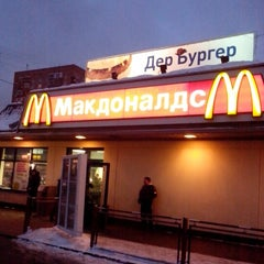 Photo taken at McDonald's by Ушаков А. on 1/24/2013