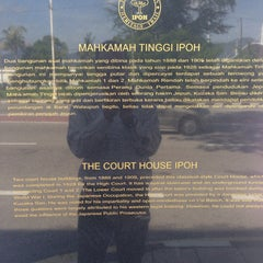 Photo taken at Mahkamah Tinggi Ipoh (High Court) by Rosseli H. on 8/13/2015