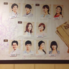 Photo taken at 충무아트홀 소극장블루 by YoungMi L. on 1/2/2015