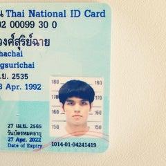 Photo taken at สํานักงานเขตพญาไท (Phaya Thai District Office) by AOF S. on 4/24/2014