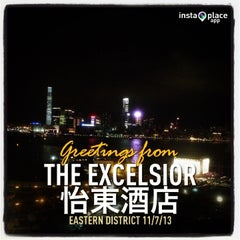 Photo taken at The Excelsior, Hong Kong by Andre W. on 7/11/2013